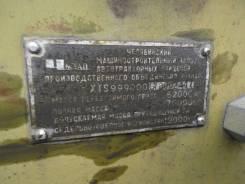 Чмзап 999000, 1990