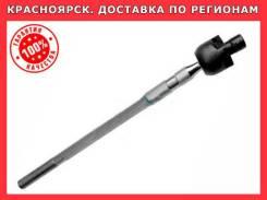 Рулевая тяга в Красноярске