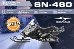 Снегоход Sharmax (Шармакс) SN - 460 в Томске! Дарим подарки !, 2020