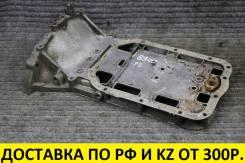 Картер масляный Mazda FP/FS контрактный