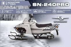 Снегоход Sharmax SN-240PRO Landcrafter в Томске ! Дарим подарки !, 2020
