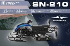 Снегоход Sharmax SN-210 FORESTER в Томске ! Дарим подарки !, 2020
