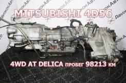 АКПП Mitsubishi 4D56 (дизель) Контрактная | Установка, Гарантия