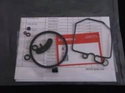 Прокладки для карбюратора Honda CB750