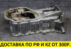 Картер масляный Nissa CR10/CR12/CR14 контрактный