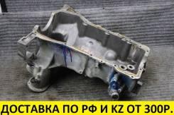 Картер масляный Infiniti QX4 / Nissan Pathfinder VQ35
