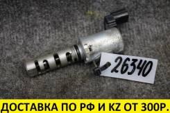 Клапан vvt-i Mitsubishi 4B10/4B11/4B12 1028A021 контрактный