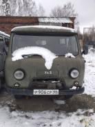 УАЗ-3909 Фермер, 2003