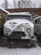 УАЗ, 2002