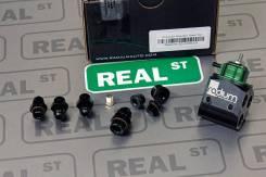 Топливный регулятор Radium Engineering MPR Multi-Pump 20-0100-01