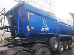 Тонар 9523, 2018