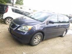Honda Odyssey, 2008