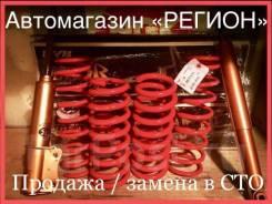 Усиленные пружины OBK +2 дюйма 50мм / замена в сервисе/ доставка по РФ