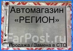 Радиатор системы охлаждения | Denso | Установка/Замена| Доставка по РФ