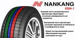 Nankang Corsafa ESSN-1, 255/55/20