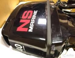 Лодочный мотор Nissan Marine 40