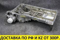 Поддон ДВС Infiniti FX45 S50 VK45 2WD контрактный