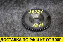 Шестерня распредвала Infiniti FX45 S50 VK45 контрактная
