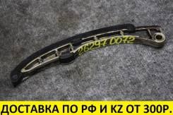 Успокоитель цепи (натяжение) Toyota Prius 10 1Nzfxe