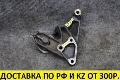 Кронштейн опоры двигателя Toyota Prius 10 1Nzfxe