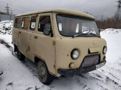 УАЗ-2206, 1993