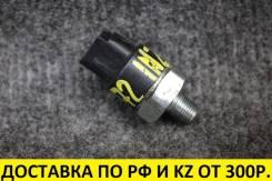Датчик давления масла Toyota/Lexus #many (OEM 83530-28020)
