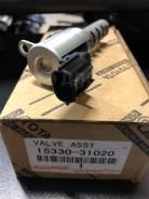 Клапан VVTI Toyota 2,3 GR 15330-31020