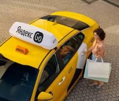 Центр Подключения Яндекс Такси