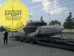 "Лодка ""Voyager 700"" Cabin с мотором Yamaha"