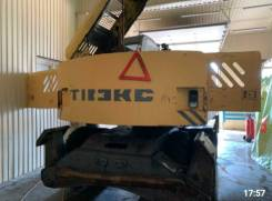 Твэкс ЕК-12