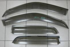 Ветровики Honda CR-V комплект