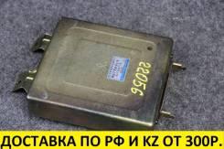 Блок управления ДВС Mitsubishi Galant E52A 4G93 [MD756919]