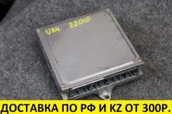 Блок управления двс Honda Saber/Inspire UA4 J25A 37820-P8D-J51