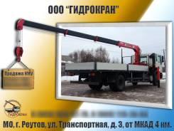 Купить кран-манипулятор КМУ SHIN Maywa CB29003H + лебедка 12 тонн. - 3