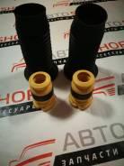 Пыльник амортизатора передний