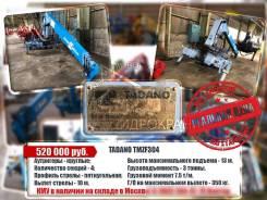 Купить кран-манипулятор КМУ Tadano TMZF304 - 520000 руб.