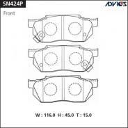 Колодки тормозные дисковые Advics SN424P Япония в Хабаровске