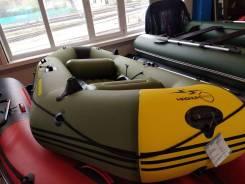 Лодка пвх magnum PRO 300 нднд (навесной транец)