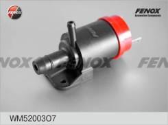 Мотор омывателя аналог 274.3730, на крыло ваз 2108 Fenox WM52003O7