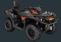OUTLANDER MAX XT-P 1000 ABS 2021