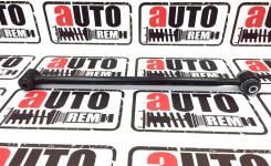Тяга подвески задняя поперечная Toyota RAV4 ACA2#/ Chery Tiggo T11
