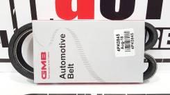 Ремень поликлиновый GMB 4PK845