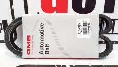 Ремень поликлиновый GMB 4PK890