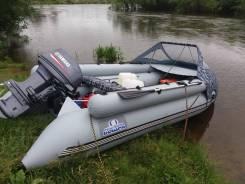 Продам лодку пвх «выдра»