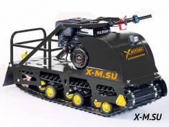 Мотобуксировщик SNOW DOG (Сноу Дог) 15 Л.С. !, 2020