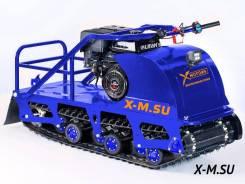 Мотобуксировщик SNOW DOG (Сноу Дог) 18,5 л.с. с эл.запуском !, 2021