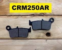 Колодки тормозные Honda CRM250AR задние