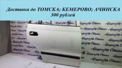 Дверь правая задняя Toyota Caldina [67003-21080]