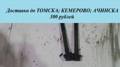 Болт ГБЦ Toyota Caldina [4589712020]