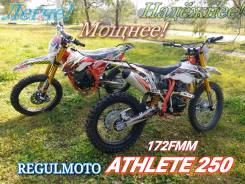 Regulmoto Athlete 250, 2020